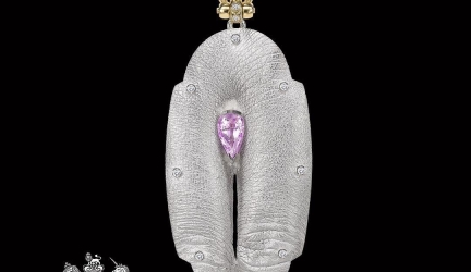 What Does This Designer Pendant Look Like?